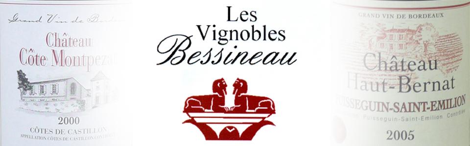 Les Vignobles Bessineau